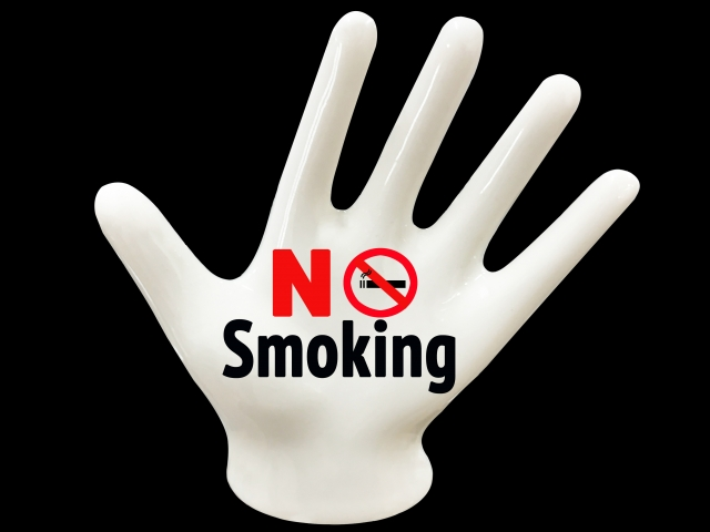 タバコをやめる