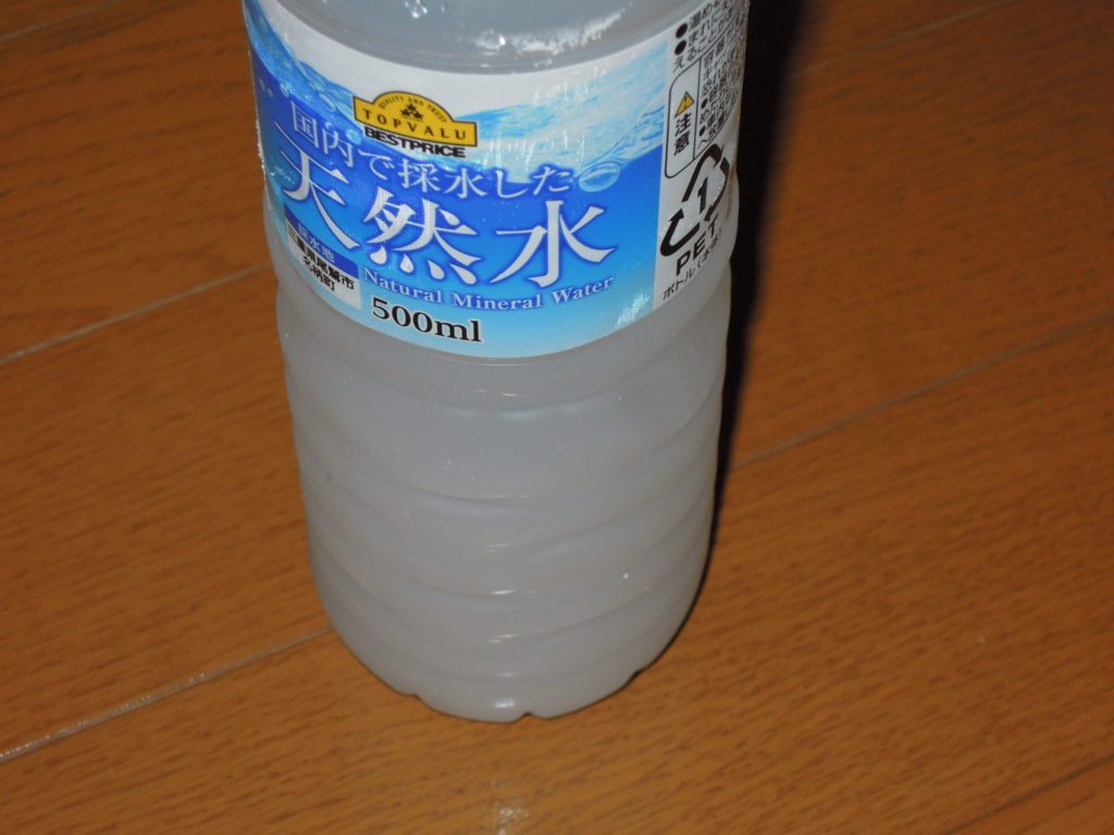 ミョウバン水