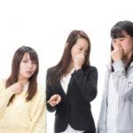 女の加齢臭は生活環境から|しっかりケアして臭い予防